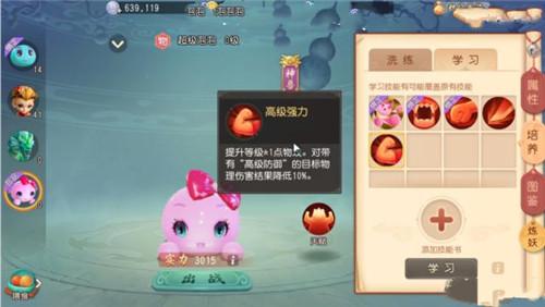 梦幻西游三维版神兽有哪些 神兽属性强度详细介绍