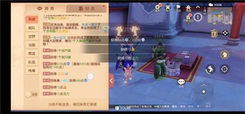 梦幻西游三维版五星勤政事民通关通关攻略秘籍 星级任务如何做