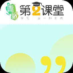 青骄第二课堂学生登录
