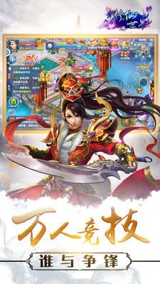 轻剑之梦红包版