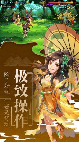 武镇仙途最新版