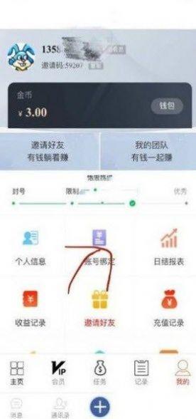 全网最稳最低价自助下单平台app下载图片1